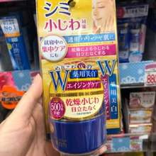 MEISHOKU Kem Dưỡng Trắng Da Whitening Essence Cream