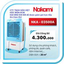 Nakami Nakami NKM-3500A