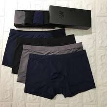H&M Combo Hộp 4 Quần Boxer Hm Thanh Lịch Cao Cấp