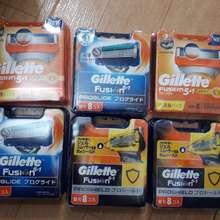 Gillette Lưỡi Dao Cạo Dâu 5 Lưỡi Của Nhật Ạ