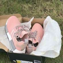adidas Giày Thể Thao Sneaker Nữ Nmd Pink Grey 2017