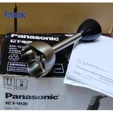 Panasonic Panasonic MX-SS1