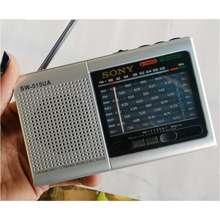 Sony Loa Đài Sw-515 Ua - Đài Nghe Pháp Tặng Pin Sạc, Dây Sạc| Đài Radio