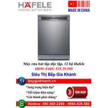Bosch Bosch Serie 8 SMS88TI03E