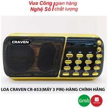 CRAVEN Loa Đài Cr-853, 3 Pin Siêu Khỏe, Nghe Pháp/Bé Học Tiếng Anh/Usb/Thẻ Nhớ/Đài Fm