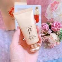 Whoo Luxury Bb Cream Hoàng Cung(30G)