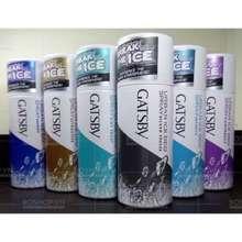 Gatsby Xịt Khử Mùi Làm Mát Cơ Thể Energry/Infinty/ Attractive/Silver (150Ml)