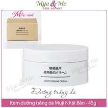 MUJI (Mẫu Mới) Kem Dưỡng Trắng Da Moisturing Cream Dành Cho Da Nhạy Cảm - 45G