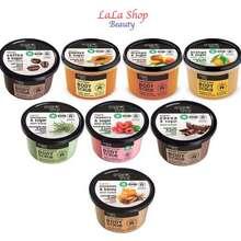 Organic Shop Tẩy Tế Bào Chết Body Coffee Sugar Body Scrub 250Ml