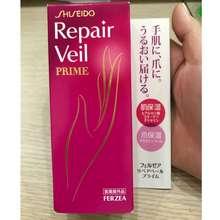 Shiseido Kem Dưỡng Tay Repair Veil Nhật Bản