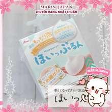 Daiso (Chuẩn Nhật) Cốc Tạo Bọt Sữa Rửa Mặt Nhật Bản