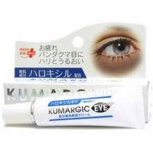 Kumargic Kumargic Eye