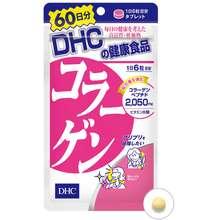 DHC DHC Collagen Supplement