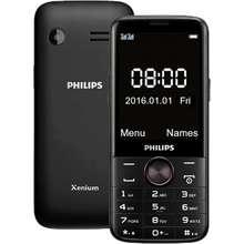 Philips Philips E330