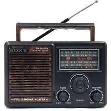 Sony Sony SW-888UAR
