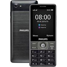 Philips Philips E570